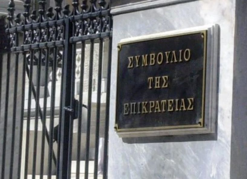 Ολοκληρώθηκε η πιλοτική δίκη στο ΣτΕ για τα αναδρομικά