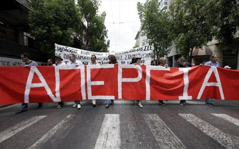 Συμμετοχή του Ν.Τ. ΑΔΕΔΥ Ημαθίας στην πανδημοσιοϋπαλληλική απεργία