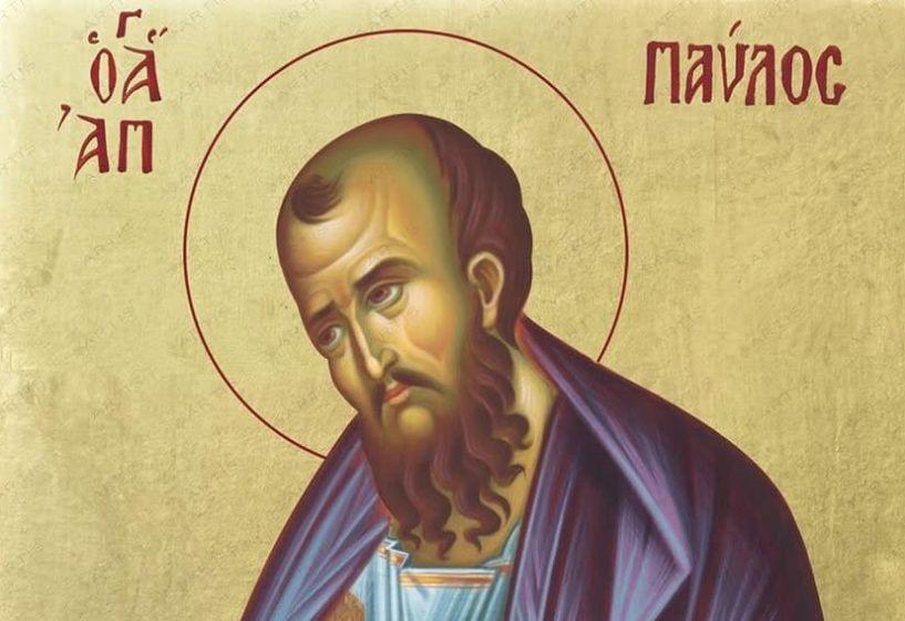 Διεθνές Επιστημονικό Συνέδριο «Ο Απόστολος Παύλος και οι πνευματικές διεργασίες πριν το 1821» - Το πρόγραμμα