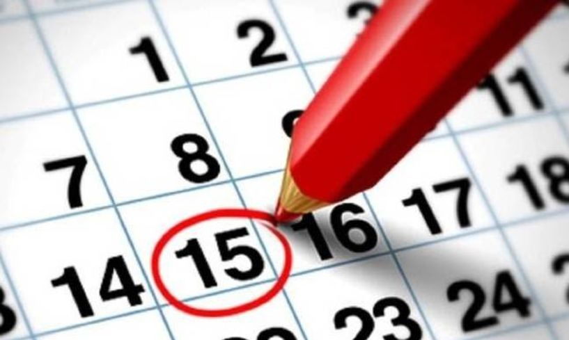 ΕΡΓΑΤΟΥΠΑΛΛΗΛΙΚΟ ΚΕΝΤΡΟ ΒΕΡΟΙΑΣ - Πως αμείβεται η 15η Αυγούστου