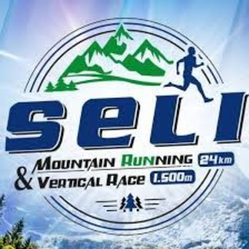 Ματαίωση του  Seli mountain running 25km & vertical race 1.25 km