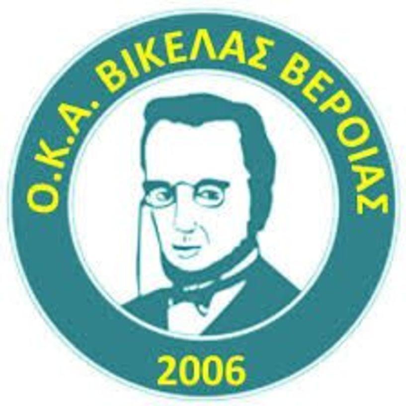Ανακοίνωση του ΔΣ. ΟΚΑ Βικέλας Βέροιας για την καταγγελία Δημότη.
