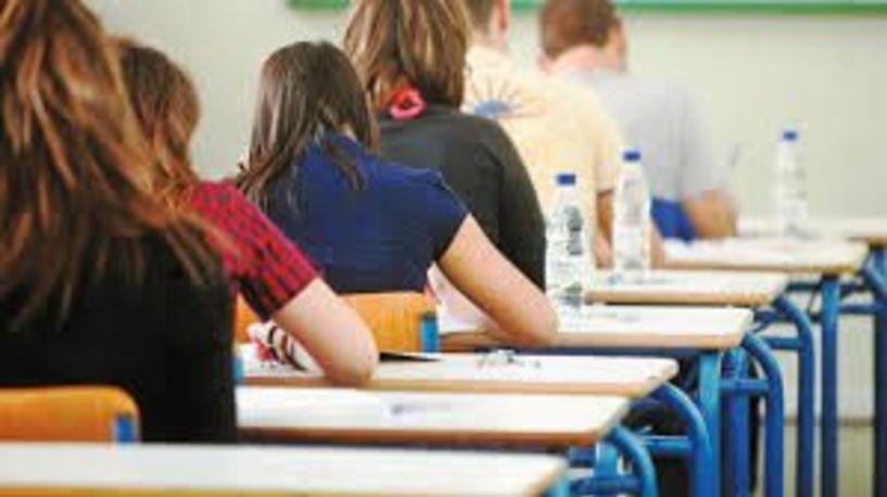 Δηλώσεις συμμετοχής  αποφοίτων στις Πανελλαδικές Εξετάσεις των ΓΕΛ ή ΕΠΑΛ 2021, έως τις 19 Μαρτίου