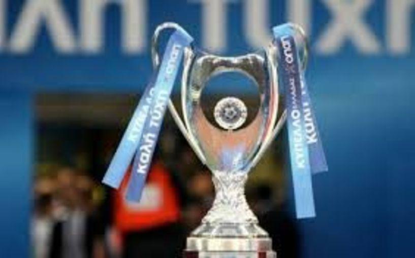 Το πρόγραμμα του κυπέλλου Ελλάδας με ομάδες μόνο της Super league