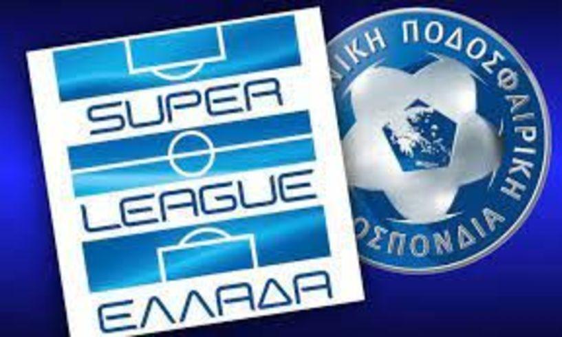 Το πλήρες πρόγραμμα της Super League 1 περιόδου 2021-22