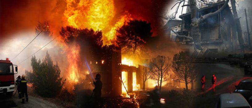 Αυξάνεται τραγικά ο αριθμός των νεκρών, με το φως της ημέρας, από την μεγάλη πυρκαγιά στην Αττική