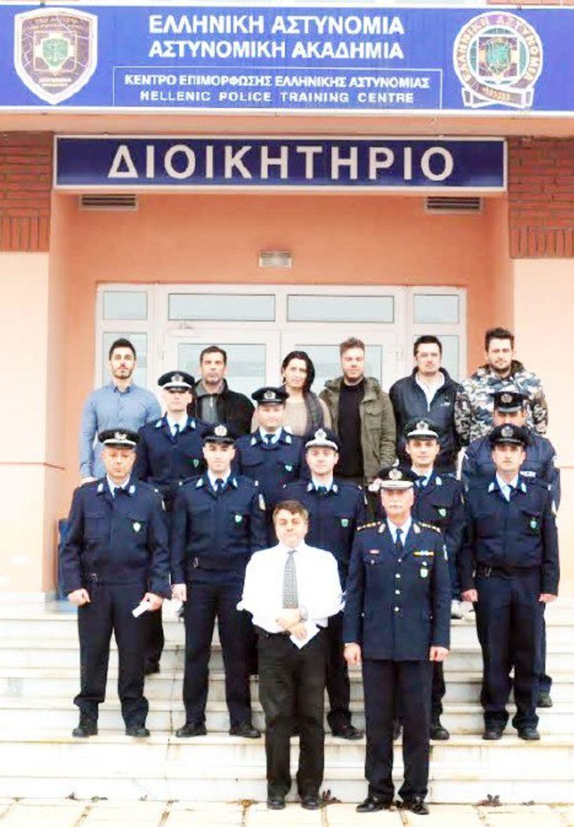 Χθες στην Αστυνομική Ακαδημία Βέροιας Απονομή πιστοποιητικών σπουδών σε 14 Αστυνομικούς