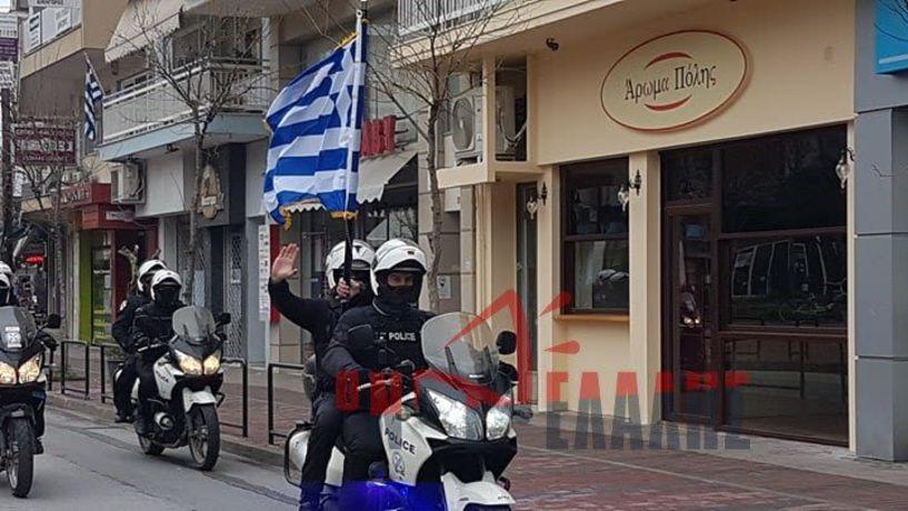 Στιγμές περηφάνιας στην Κατερίνη! Αστυνομικοί ανεμίζουν την Ελληνική σημαία στην άδεια πόλη