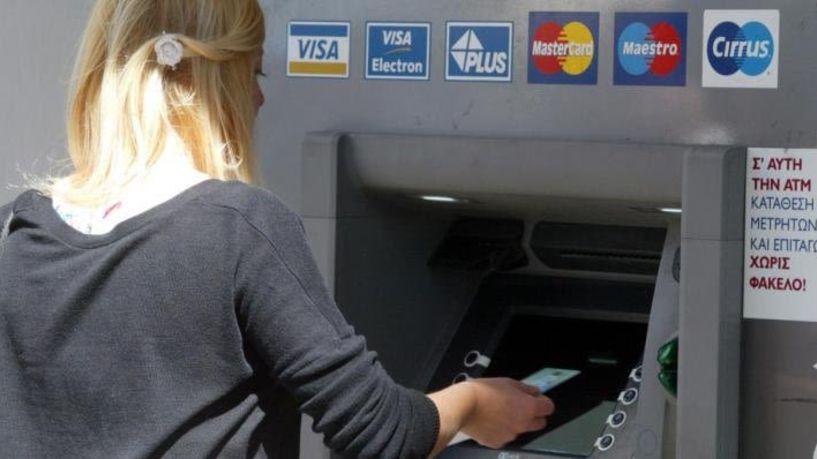 Προσοχή! Επιτήδειοι παγιδεύουν μηχανήματα ανάληψης χρημάτων - Οδηγίες από την Ελληνική Αστυνομία
