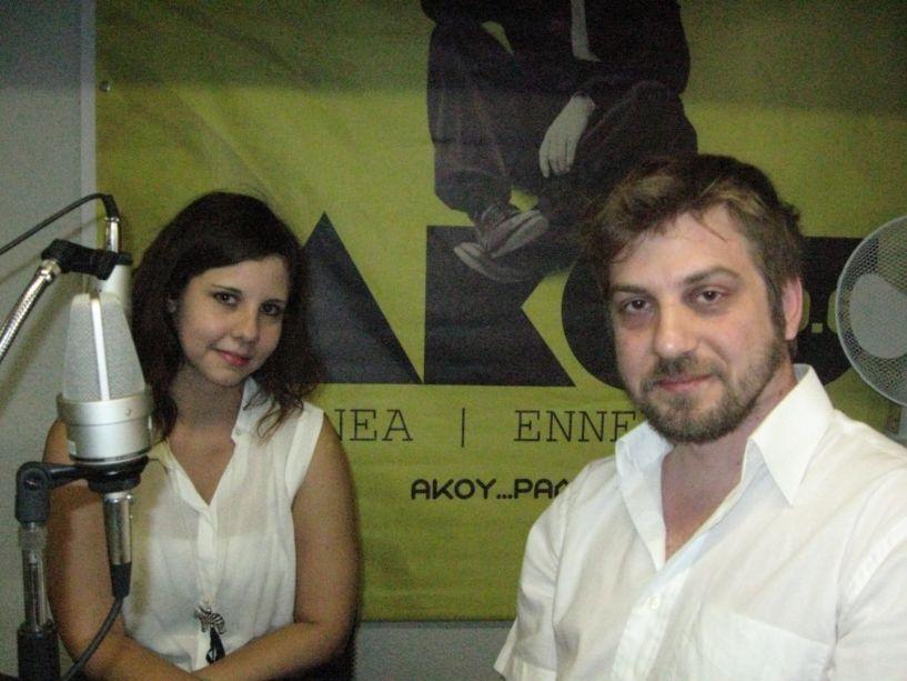 Ομάδα Attack Βέροιας  και Αιμίλιος Χειλάκης στις  «Πρωινές σημειώσεις»