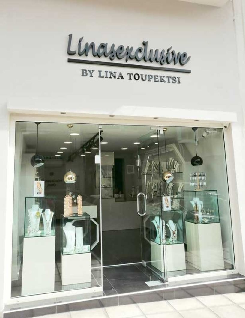 Τρείς  εβδομάδες Linasexclusive jewels store στη Βέροια