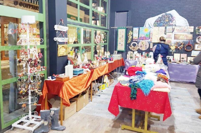Ξεκίνησε το bazaar της «Πρωτοβουλίας»