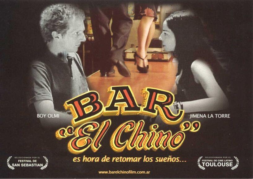 """Bar """"El Chino"""" απόψε στο  «Θερινό Σινεμά» στο πάρκο των Αγίων Αναργύρων"""