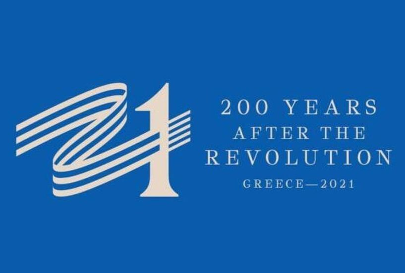 200 χρόνια: 1821-2021