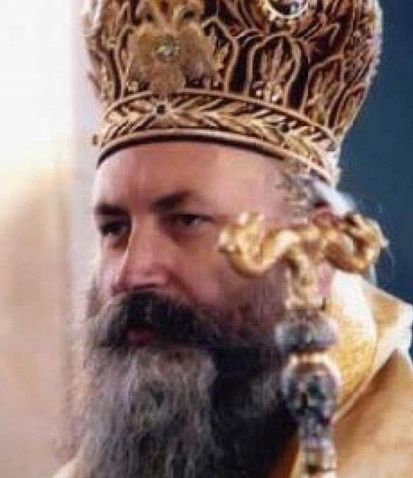 Εις Μνήμην Μητροπολίτου Βεροίας Παύλου + 1993