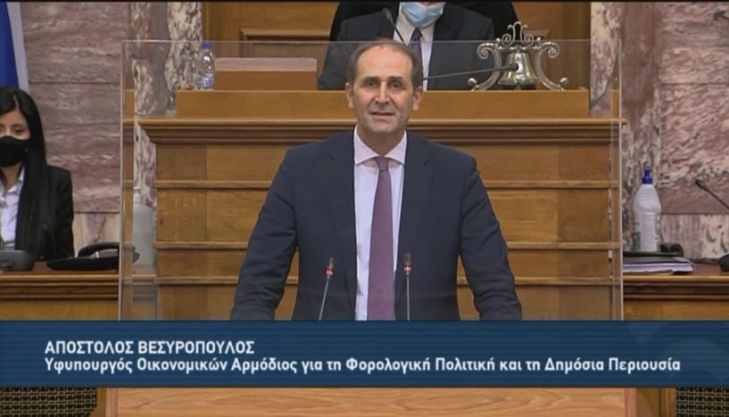 Απ. Βεσυρόπουλος : «Μέτρα στήριξης για τους αγρότες.»