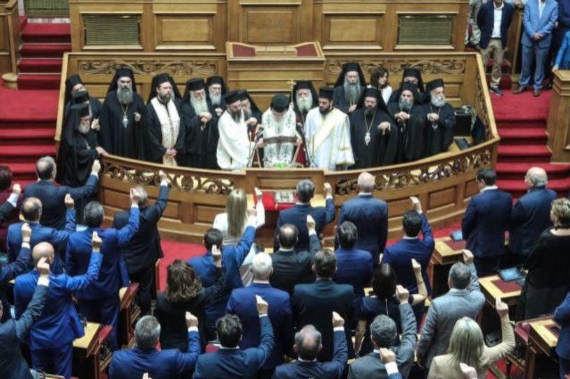 Ορκίστηκε η νέα Βουλή