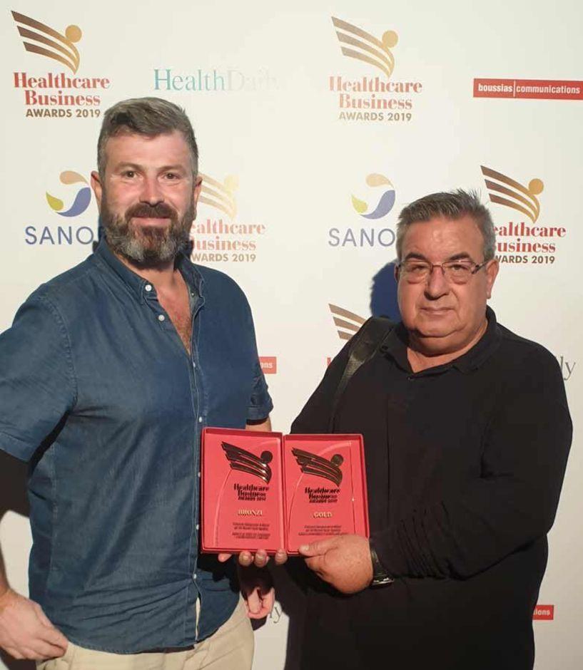 Ένα xρυσό και ένα χάλκινο βραβείο για τον ΣΟΦΨΥ ΗΜΑΘΙΑΣ στα HEALTHCARE BUSINESS AWARDS!