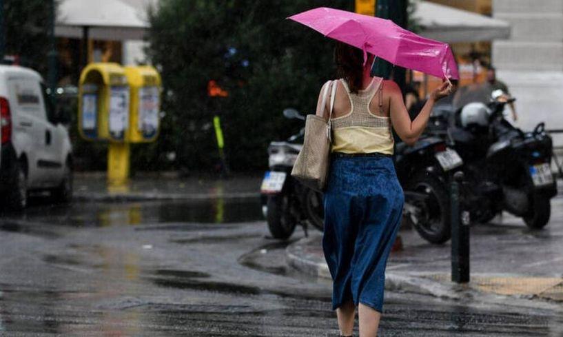 Χαλάει ο καιρός από σήμερα το μεσημέρι στην Κεντρική  Μακεδονία
