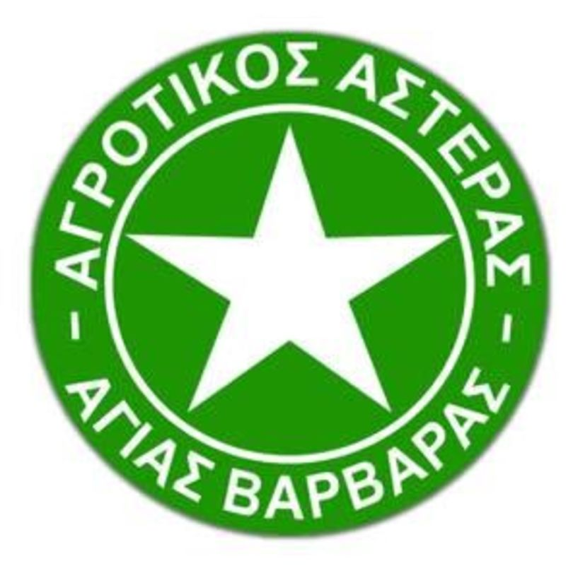 Οι αγωνιστικές υποχρεώσεις του Αγρ.Αστ.Αγ.Βαρβάρας το Σαββατοκύριακο (8-9/12)