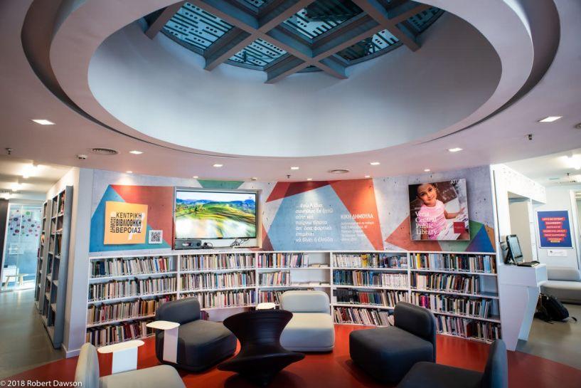 Το Πρόγραμμα Διαδικτυακών συναντήσεων της Δημόσιας Βιβλιοθήκης Βέροιας  - Την Παρασκευή 13 Νοεμβρίου