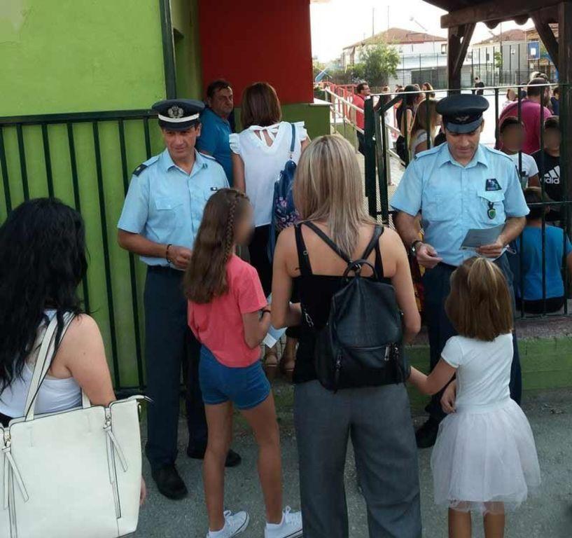 Ενημερωτικά φυλλάδια μοίρασαν αστυνομικοί σε γονείς και μαθητές Δημοτικών Σχολείων - Στόχος η καλλιέργεια σωστής οδικής παιδείας από μικρή ηλικία