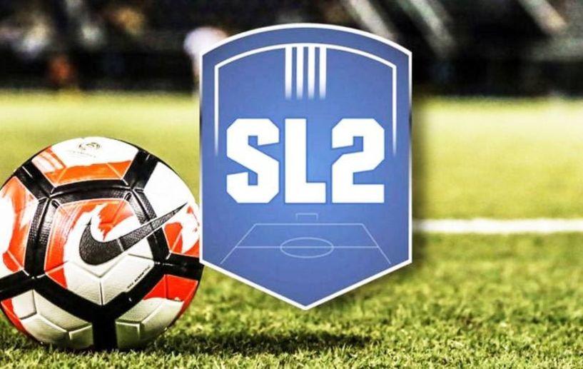 Από ποιες ομάδες θα συγκροτηθούν οι δύο όμιλοi της sl2
