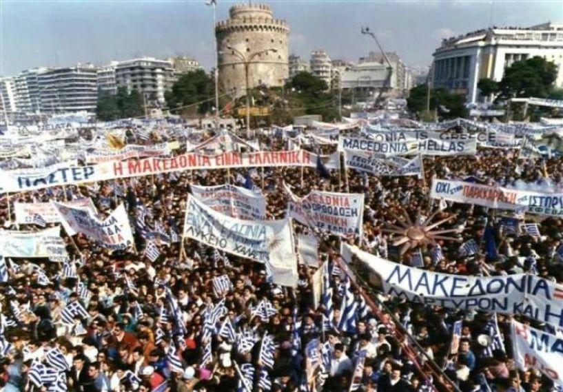 Στο συλλαλητήριο  της Κυριακής   στις Πρέσπες  ο «Ευστάθιος Χωραφάς»