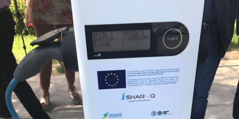 Σταθμός φόρτισης ηλεκτρικών οχημάτων στη Βέροια
