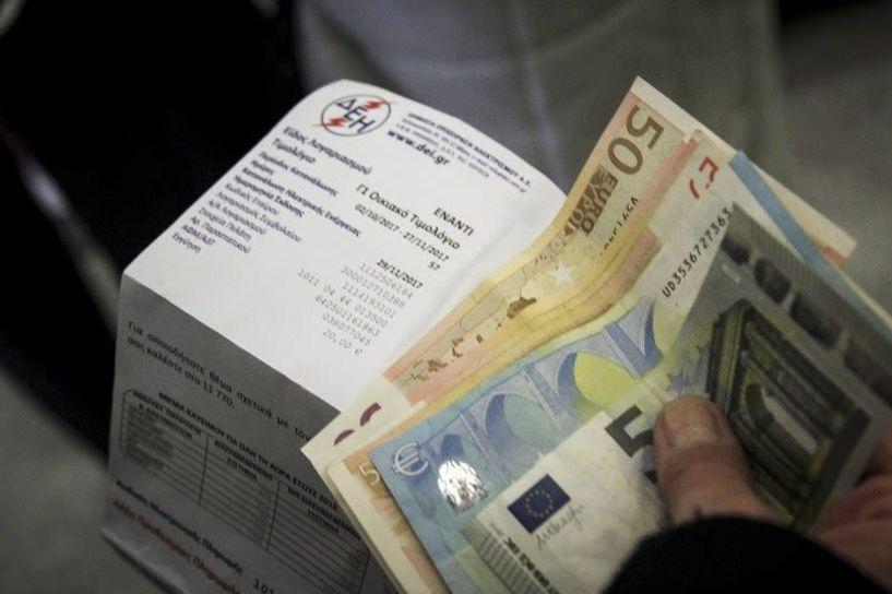 Ο Συνήγορος του Καταναλωτή ζητά από την ΔΕΗ κατάργηση χρέωσης για τους χάρτινους λογαριασμούς