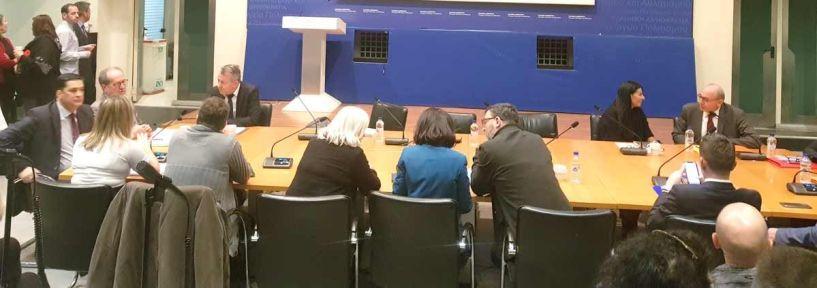 Η Πρόεδρος του Δ.Σ. και ο διευθυντής του ΔΗ.ΠΕ.ΘΕ. Βέροιας στην σύσκεψη για τα ΔΗ.ΠΕ.ΘΕ. με την υπουργό Λ. Μενδώνη