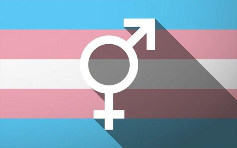 Διαμαρτυρία για το Σχέδιο Νόμου περί «Νομικής Αναγνώρισης της ταυτότητας φύλου»