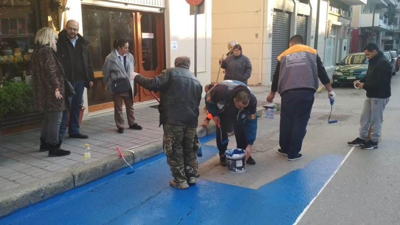 Διαγράμμιση των θέσεων στάθμευσης ΑΜΕΑ στην πόλη της Νάουσας