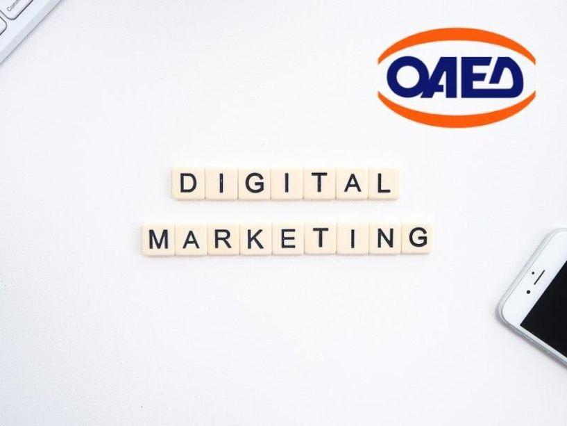 Μέχρι τη Δευτέρα οι αιτήσεις επιχειρήσεων για το 100% επιδοτούμενο πρόγραμμα εργασιακής εμπειρίας στο ψηφιακό μάρκετινγκ για νέους έως 29 ετών (Β΄ κύκλος)