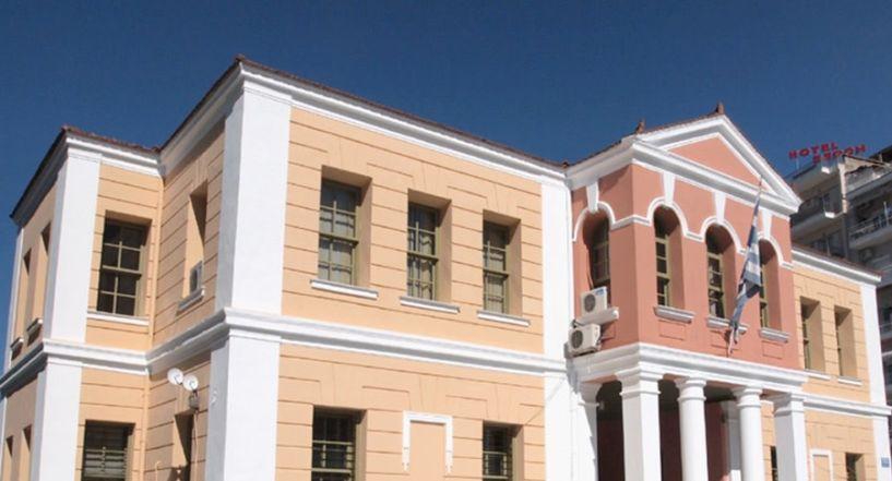 Τις πολιτικές αποφάσεις για την πλήρη λειτουργία του στα Παλιά Δικαστήρια της Βέροιας περιμένει το Μουσείο Εκπαίδευσης