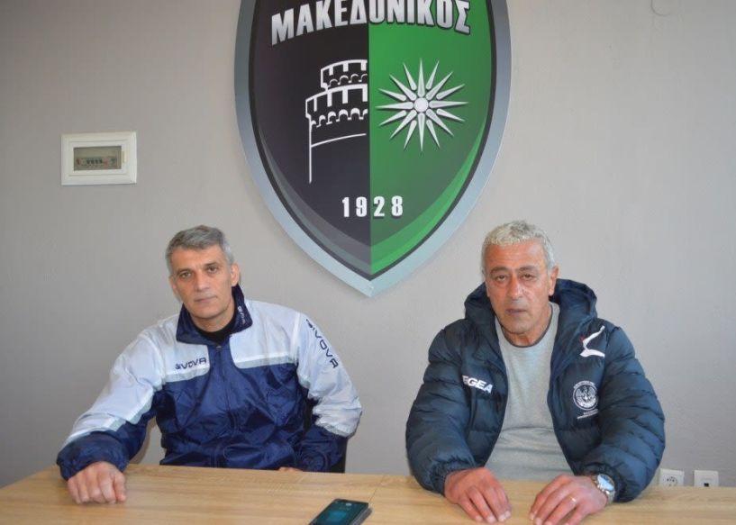 Δηλώσεις μετά τον αγώνα Μακεδονικού -Νάουσας