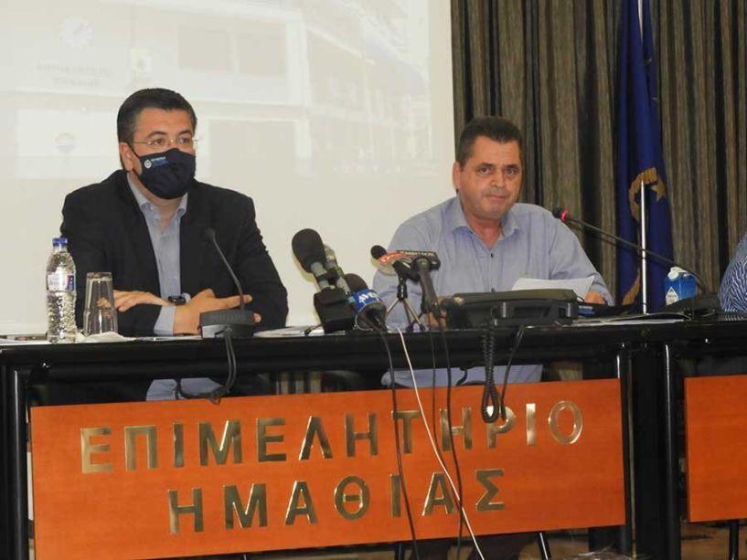 Παρουσίαση του νέου Διοικητηρίου Ημαθίας στη Βέροια από τον Απόστολο Τζιτζικώστα (Εικόνες)