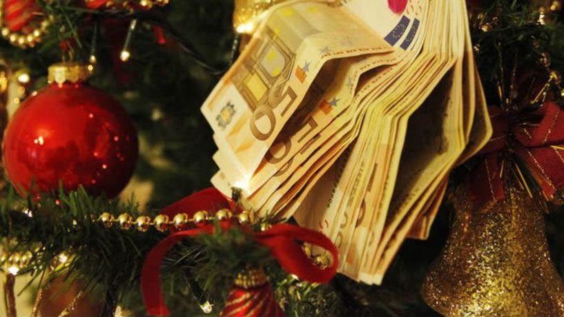 Εργοδότη πλήρωσε και το Δώρο Χριστουγέννων από αυτά  που δεν εισπράττεις!