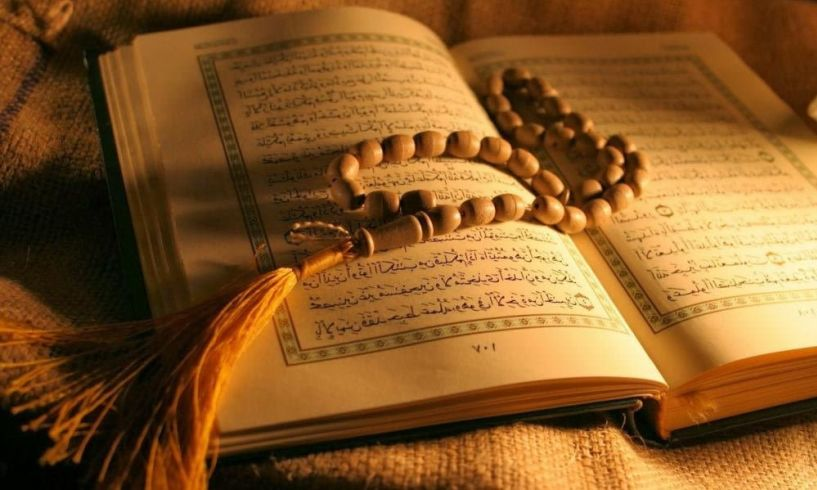 Το Υπουργείο Παιδείας προσλαμβάνει 120 Ιεροδιδάσκαλους για να διδάξουν το Κοράνι