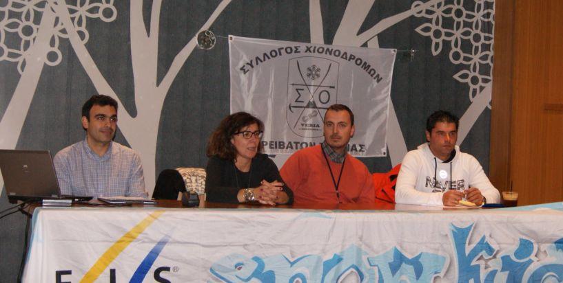 Παρουσίαση των τμημάτων του ΣΧΟ Βέροιας για το 2018-2019