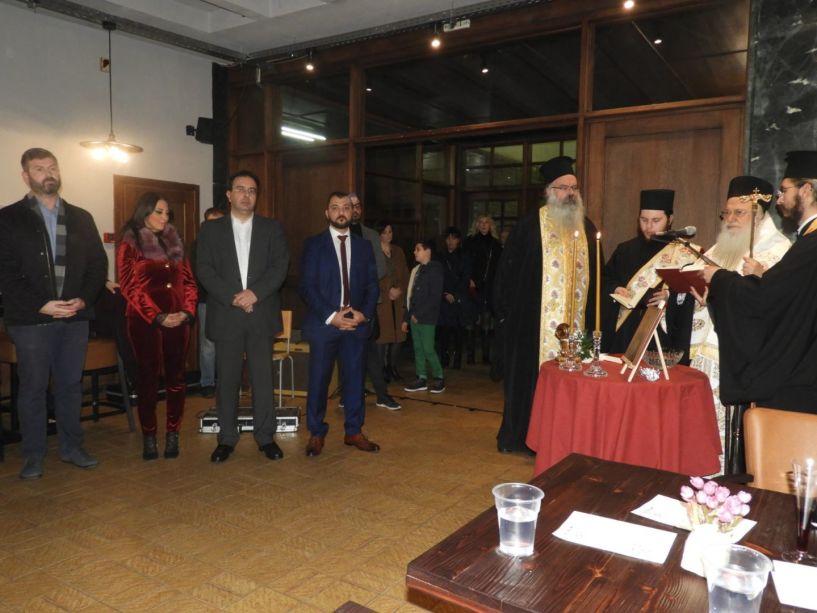 Άνοιξε και επίσημα το ανακαινισμένο φουαγιέ της «Στέγης» από τον ΚοιΣΠΕ Ημαθίας