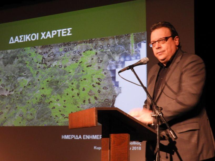 Σωκράτης Φάμελλος : Οι δασικοί χάρτες είναι βασικό αναπτυξιακό εργαλείο, που έλλειπε 40 χρόνια από την Ελλάδα