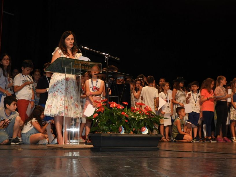 Μετάλλια σε δεκάδες μαθητές που συμμετείχαν στον διαγωνισμό ζωγραφικής για τον Τριπόταμο