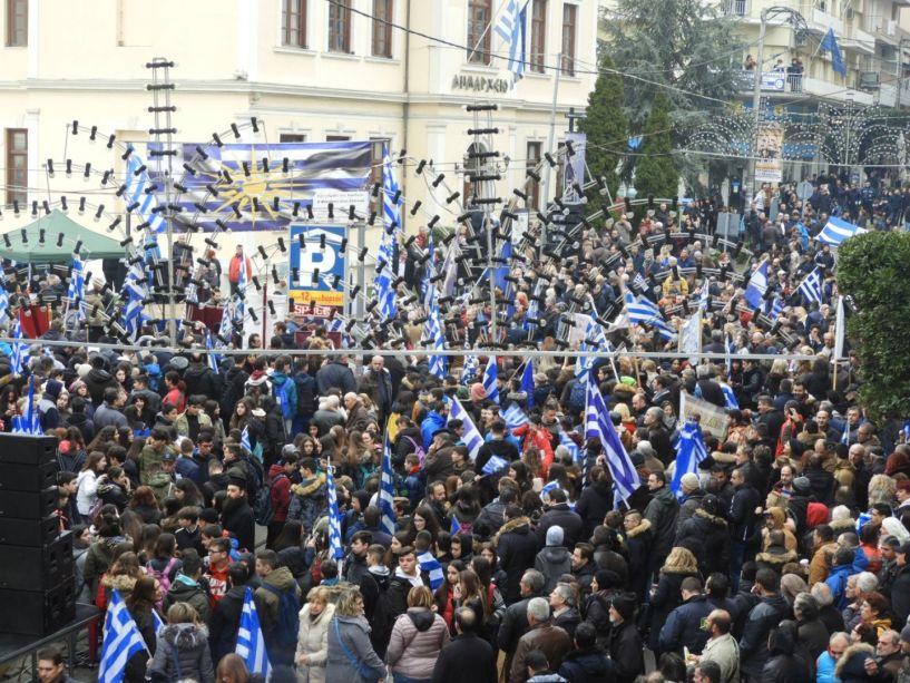 Το κόμμα και η… τελεία(;)  των συλλαλητηρίων για τη Μακεδονία