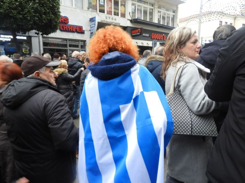 Το νέο κόμμα που ''γεννήθηκε'' από τα συλλαλητήρια για τη Μακεδονία