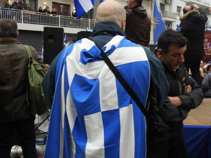 Πορεία στα σύνορα Ελλάδας - Σκοπίων κατά της Συμφωνίας των Πρεσπών