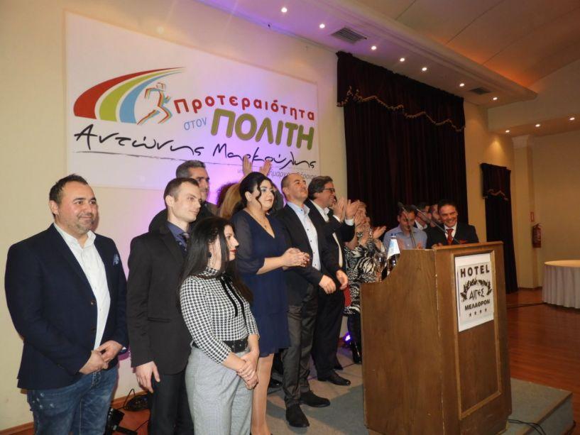 Αντ. Μαρκούλης: Πρώτη πολιτική ομιλία του υποψήφιου δημάρχου Βέροιας-Παρουσίασε και νέους υποψήφιους του συνδυασμού του