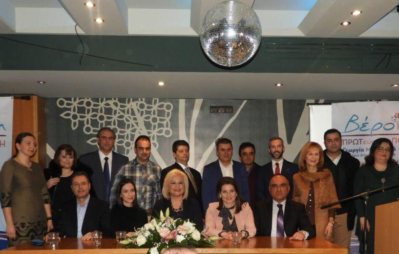Τον συνδυασμό της «Βέροια ΠΡΩΤεύουσα πόλη» παρουσίασε η υποψήφια δήμαρχος Γεωργία Μπατσαρά