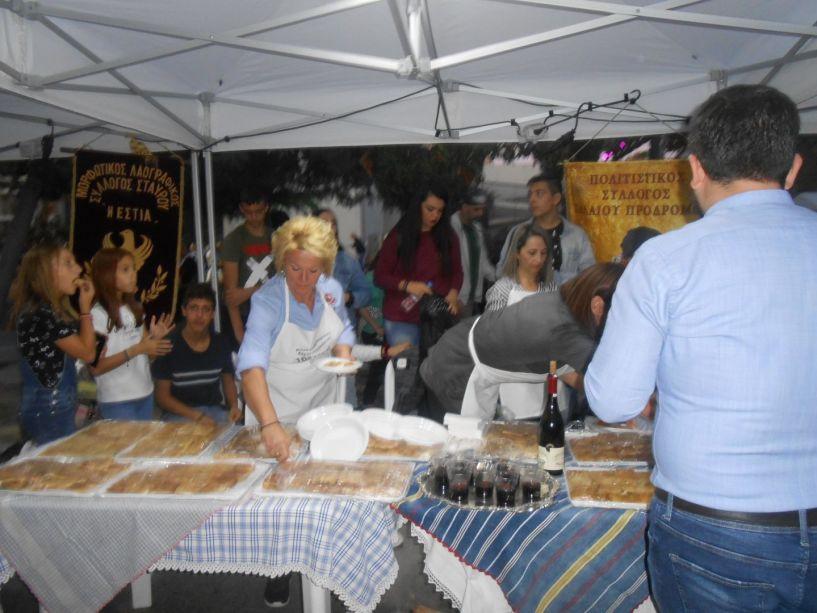 Σταθερή αξία η Γιορτή Παραδοσιακής Πίτας στην Αλεξάνδρεια