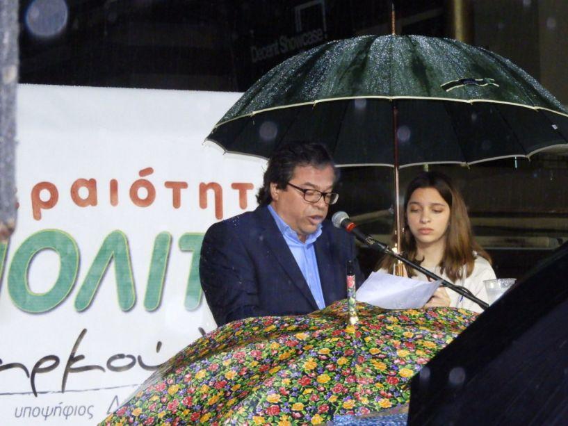 Aντώνης Μαρκούλης: «Ο κύβος ερρίφθη!»-  Με δυνατή βροχή η κεντρική του ομιλία
